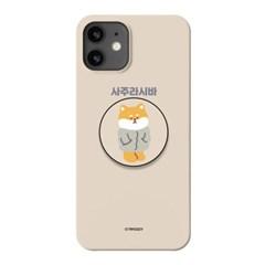 하푼 갤럭시J2프로(J250) 겨울동물 스마트톡 케이스