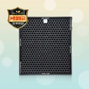 삼성 AX40M3050DMD필터 CFX-G100D 골드 국산(H13등급)