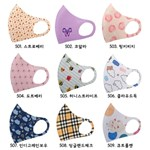 워너비굿즈/ 구리사 항균 유아동 패션마스크 501.스트로베리
