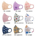 워너비굿즈/ 구리사 항균 유아동 패션마스크 523.딸기우유