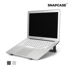 알루멘 N5 노트북 거치대 받침대