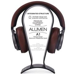 ALUMEN 알루미늄 헤드폰 거치대 A1 오메가형 알루멘
