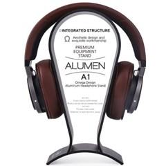 ALUMEN 프리미엄 알루미늄 헤드폰 거치대 A1 오메가형