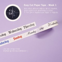 Easy Cut Paper Tape - Week (2type)