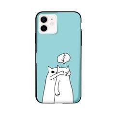 프루그나 아이폰 카드범퍼케이스4