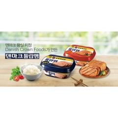 튤립 스페셜 5호 통조림햄 해바라기유 명절 선물세트
