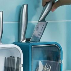 벽걸이 수저통 수납함 칼꽂이 여닫이 깔끔수납케이스