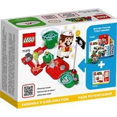 레고 슈퍼마리오 스타터팩 파이어마리오 파워업팩 중국