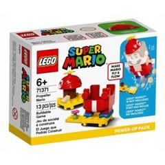 레고 슈퍼 마리오 스타터팩 71371 71372 71373 중국레고
