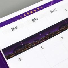 서울 디자인 테이프_서울/경성/한양의 강 15mm 마스킹 테이프