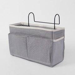 침대 사이드 수납포켓(그레이)/ 걸이식 수납정리함