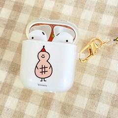 [데일리라떼] 땅콩 에어팟1,2세대 케이스
