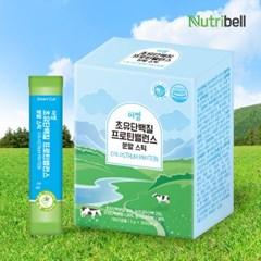 뉴트리벨 초유 단백질 프로틴 밸런스 분말 스틱 30포 1박스