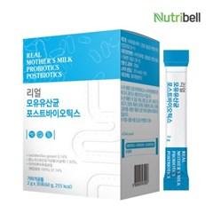 뉴트리벨 모유유산균 포스트바이오틱스 30포 3박스