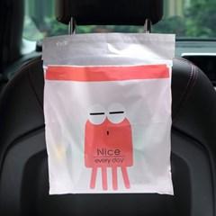 차량용 접착식 쓰레기봉투 15p(레드)/자동차비닐봉투