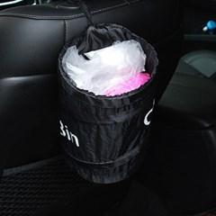 차량용 접이식 와이어 휴지통/ 걸이식 쓰레기통
