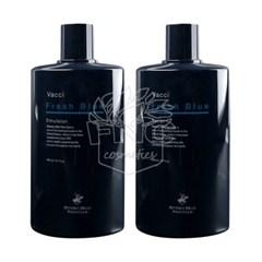 (2개)비버리힐스 폴로클럽 바찌 프레쉬 블루 에멀젼 200