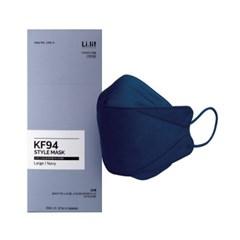 리릿 KF94 스타일 네이비 컬러 마스크 대형 20매