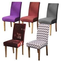 다양한 18가지 디자인 의자커버