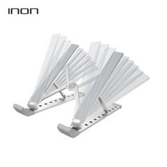 아이논 INON  알루미늄 휴대용 노트북 거치대 IN-LH010