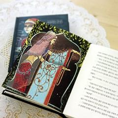 [아름다운 고전시리즈8] 아라비안 나이트