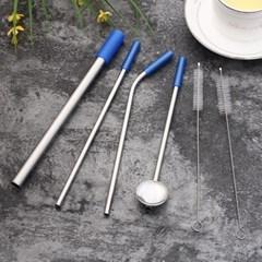 휴대용 스텐 빨대 6종세트(블루)