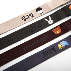 [주문제작]네임 마스크스트랩 목걸이뉴트럴15mm