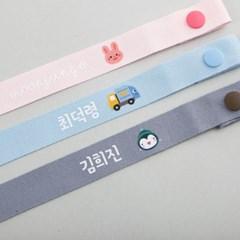 [주문제작]네임 마스크스트랩 목걸이베이직15mm