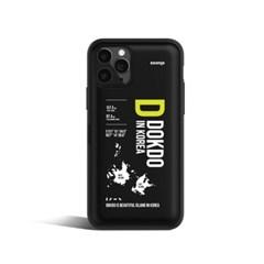쏭스 독도 카드 도어범퍼 [아이폰] 휴대폰 케이스