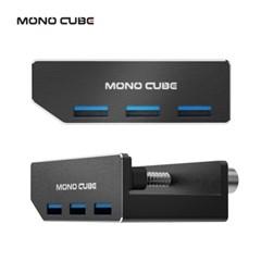 모노큐브 USB 3.0 고정형 모니터 허브