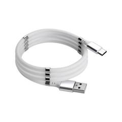USB C타입 꼬임방지 마그네틱 핸드폰 고속충전케이블 UC4015C