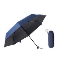 방수 케이스 5단 양산겸 우산(네이비)/ 암막 양우산