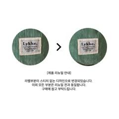 Lykke String Pouch_mint