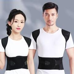 Amulon 교정밴드 어깨 허리 척추 거북목 교정기구 2XL