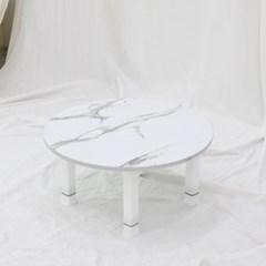 원형 높이조절 테이블 60x60cm