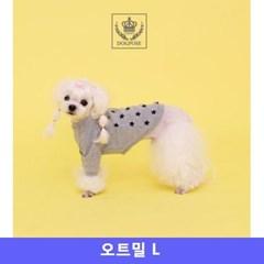도그포즈 강아지 옷 포인트 스타의식 오트밀 Large