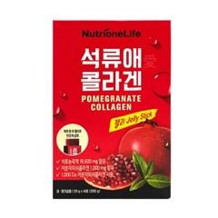 뉴트리원 석류애 저분자피쉬콜라겐 280g 젤리 스틱 (20g_(2023424)