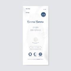 꼼마꼼마 산뜻비말마스크 KF-AD 대형 흰색 2매X15set