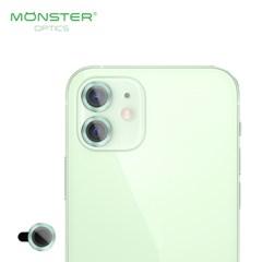 몬스터옵틱스 메탈 아머 카메라 렌즈 강화유리