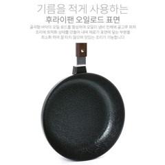 실버스타 IH인덕션 우드 계란말이팬 소_(3951182)