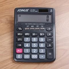 초대형 탁상용 전자계산기/14단 사무용 업소용 계산기