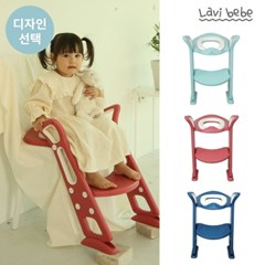 라비베베 국민사다리변기 아기 유아변기 변기커버