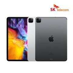 [선택약정]iPad Pro 11 (2세대)_256G
