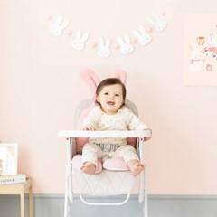 에시앙 라이트 하이체어+래빗 라이너 유아식탁의자