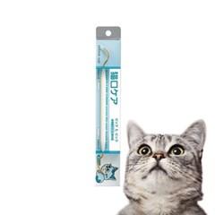 마인드업 냥코케어 스케일러 픽픽 고양이전용