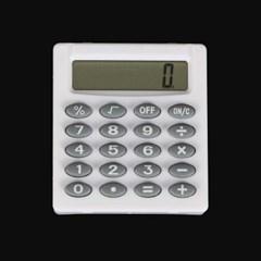 8자리 컬러 미니계산기 / 팬시 포켓계산기