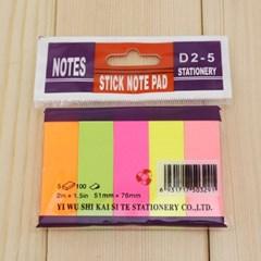 100매 5색 접착메모지(D2-5)/독서실납품용