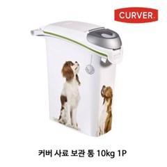 커버 사료 보관 통 10kg 1P 강아지 애견 고양이 간식
