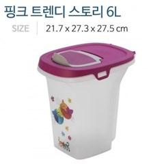 애견 고양이 간식 사료 보관함 보관통 핑크 6L