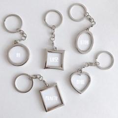 Pocket lover Key Ring 포켓러버키링